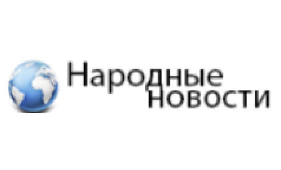 How to submit a press release to Narod-novosti.ru