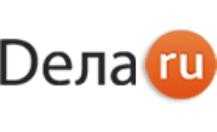 Добавить пресс-релиз на сайт ДЕЛА.ru
