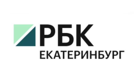 Добавить пресс-релиз на сайт РБК Екатеринбург