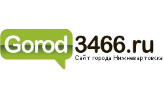 Добавить пресс-релиз на сайт Gorod3466.ru — сайт города Нижневартовска