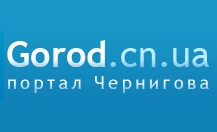 How to submit a press release to GOROD.cn.ua