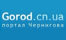 Добавить пресс-релиз на сайт GOROD.cn.ua