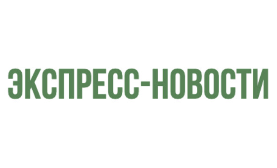 How to submit a press release to Express-novosti.ru