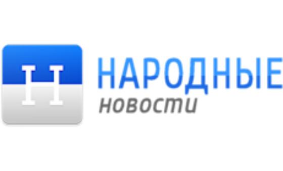 Добавить пресс-релиз на сайт Fcgsen.ru