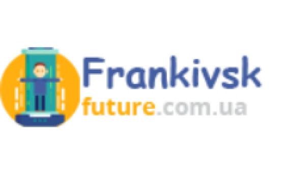 Добавить пресс-релиз на сайт Frankivsk-future.com.ua