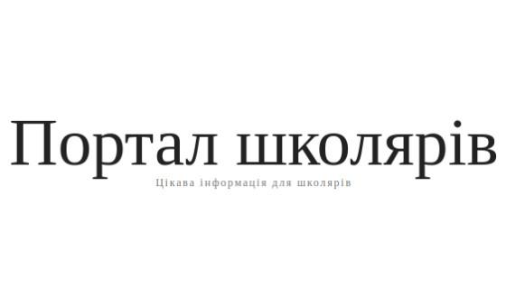 Добавить пресс-релиз на сайт Schooler.org.ua