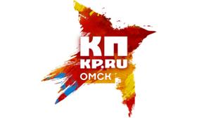 Добавить пресс-релиз на сайт Комсомольская правда — Омск