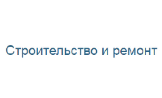 How to submit a press release to Rusgor.ru