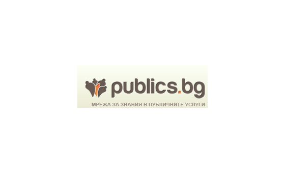 How to submit a press release to Publics.Bg