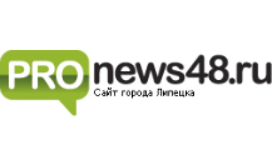 Добавить пресс-релиз на сайт Pronews48.ru — сайт города Липецка