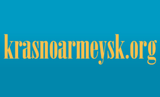 How to submit a press release to Krasnoarmeysk.org
