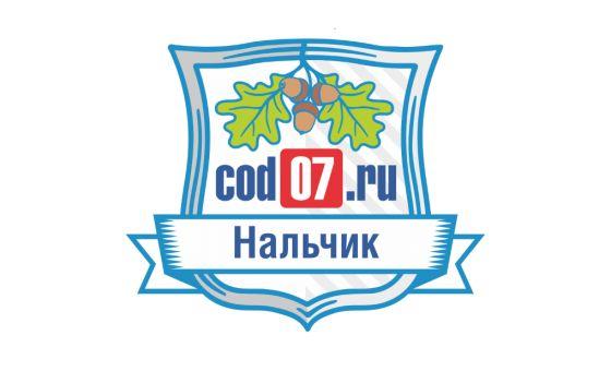 Добавить пресс-релиз на сайт Cod07.Ru