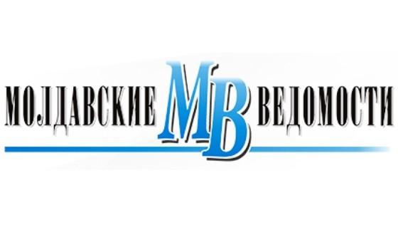 Добавить пресс-релиз на сайт Молдавские Ведомости