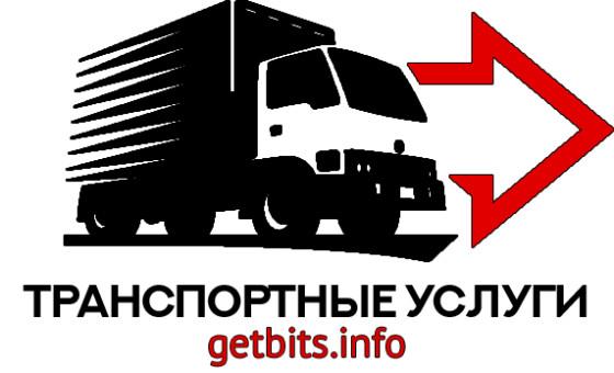 Добавить пресс-релиз на сайт Getbits.info