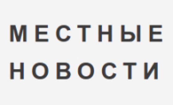 Добавить пресс-релиз на сайт Nativenews.ru