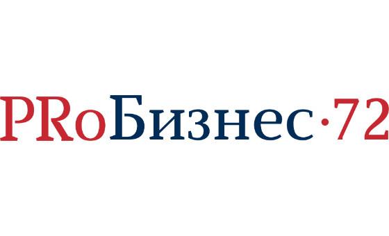 Добавить пресс-релиз на сайт Pbs72.ru