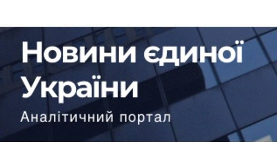 Pro-ua.online