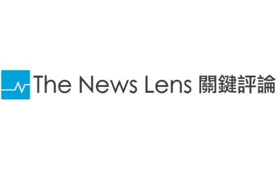 Добавить пресс-релиз на сайт The News Lens