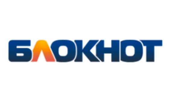 Добавить пресс-релиз на сайт Блокнот Борисоглебск