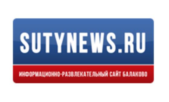 Добавить пресс-релиз на сайт Sutynews.ru
