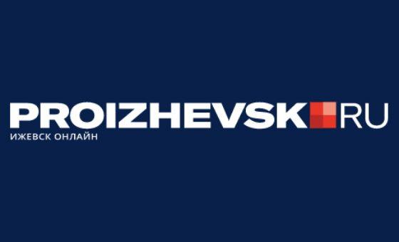Добавить пресс-релиз на сайт Proizhevsk.ru - новости Ижевска