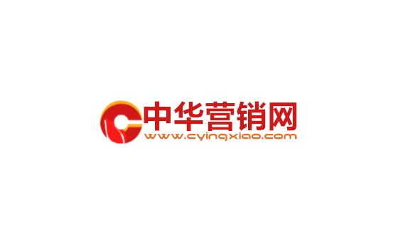 How to submit a press release to Cyingxiao.com