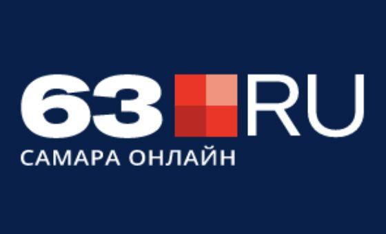 Добавить пресс-релиз на сайт 63.ru - Новости Самары