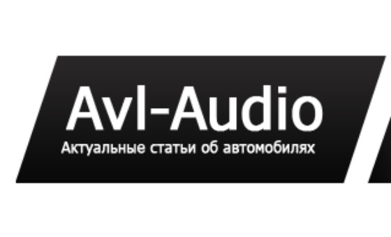 How to submit a press release to Avl-audio.ru