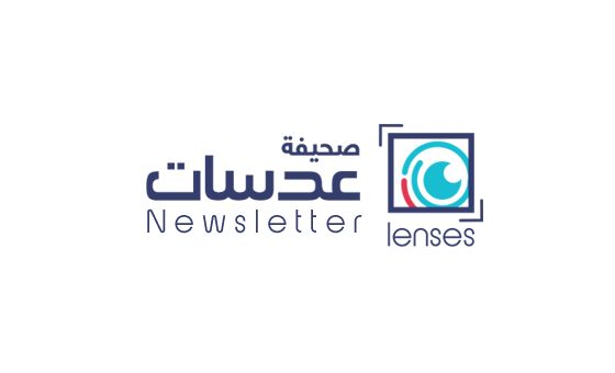 How to submit a press release to Lenses999.com