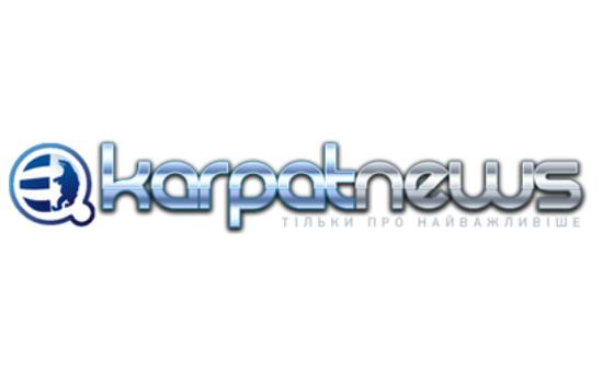 Добавить пресс-релиз на сайт Karpatnews.in.ua