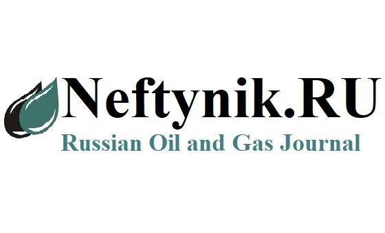 Добавить пресс-релиз на сайт Neftynik.RU