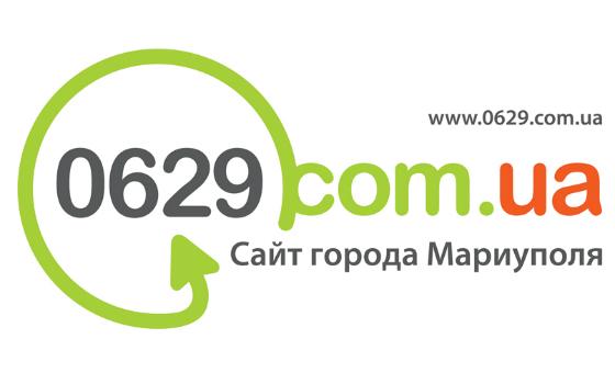 Добавить пресс-релиз на сайт 0629.com.ua — сайт Мариуполя