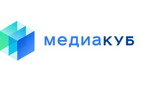 Добавить пресс-релиз на сайт Медиакуб