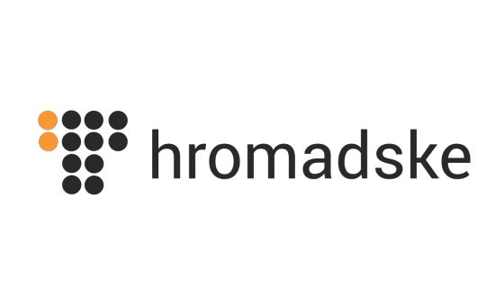 Добавить пресс-релиз на сайт Hromadske international