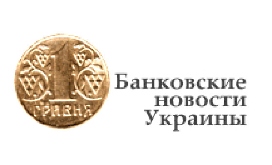 How to submit a press release to Banknews.com.ua