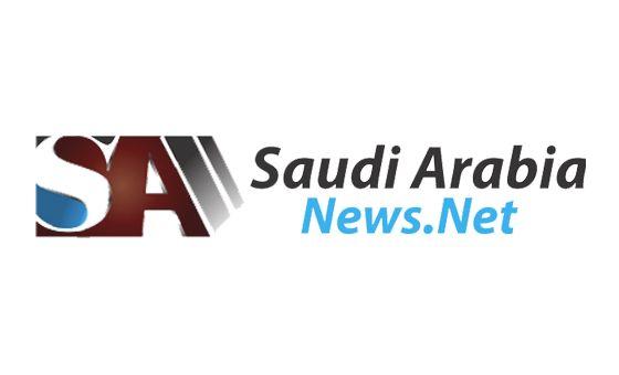 Добавить пресс-релиз на сайт Saudi Arabia News.Net