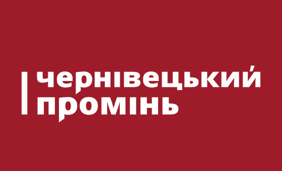 How to submit a press release to Promin.cv.ua