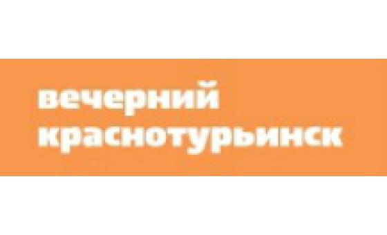 Добавить пресс-релиз на сайт Вечерний Краснотурьинск