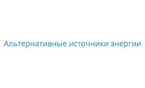 Добавить пресс-релиз на сайт Ecoenergy.org.ua