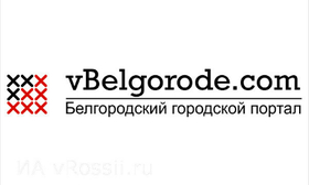 How to submit a press release to vBelgorode.com