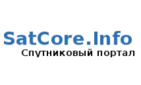 Добавить пресс-релиз на сайт Satcore.info