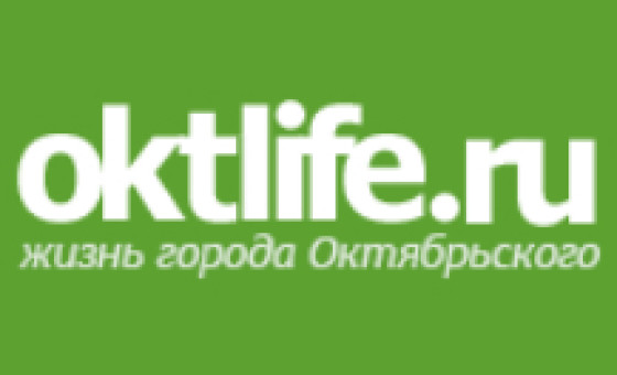 How to submit a press release to OktLife.ru