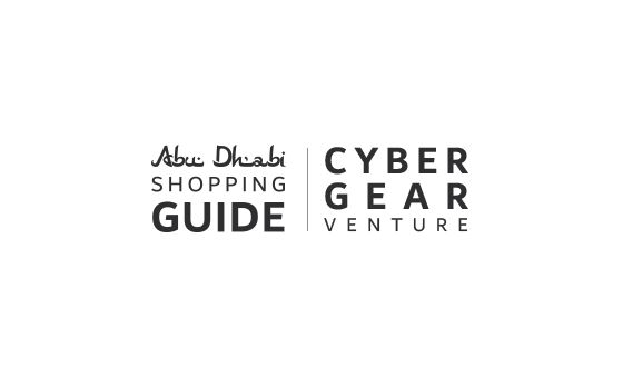How to submit a press release to Abudhabishoppingguide.me