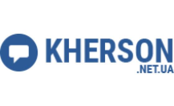 Добавить пресс-релиз на сайт Kherson.net.ua