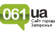 How to submit a press release to 061.ua