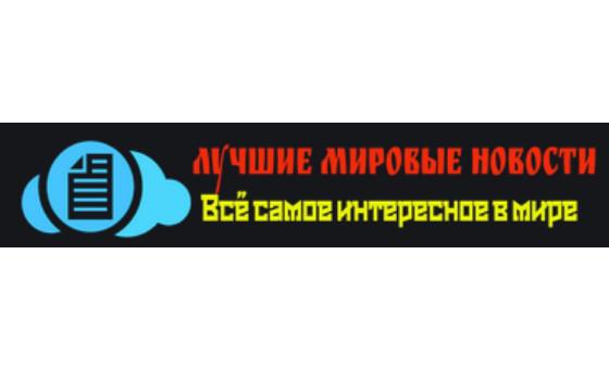 Bestfacts.ru
