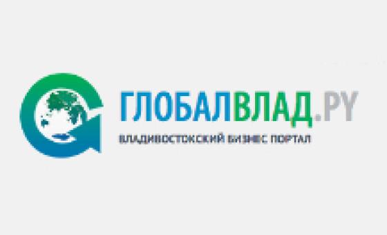Добавить пресс-релиз на сайт ГлобалВЛАД.ру