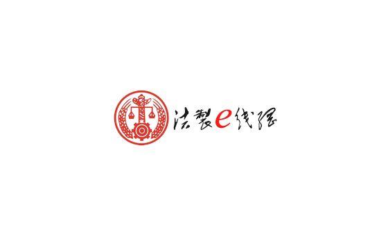 Добавить пресс-релиз на сайт Easylux.cn