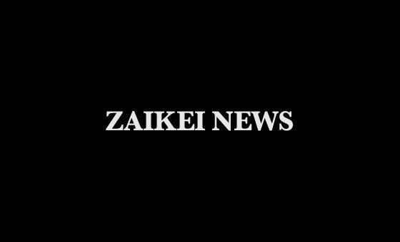 Добавить пресс-релиз на сайт Zaikeinews.com
