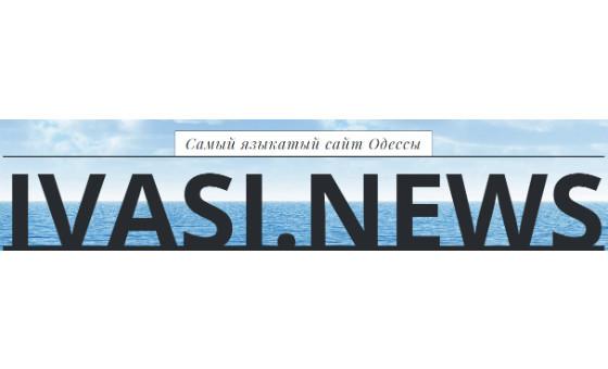 Добавить пресс-релиз на сайт Ivasi.news